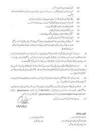 pemra lays down guidelines for ramadan transmissions true purpose of ramadan