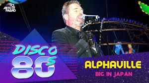 Alphaville - Big in Japan (Disco of the 80's Festival, <b>Russia</b>, 2005 ...