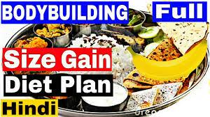 Gym Workout Diet Chart In Hindi Vegetarian Bodybuilding Diet Plan In Hindi Gym Diet Plan