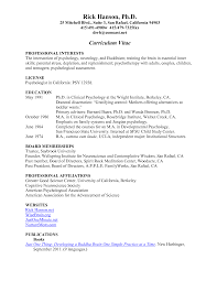 Gallery Of Cv Template Teenager Example Of A Resume For A