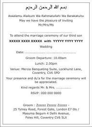 wedding card design for malay wedding (page 4) nadiasuchendesigns Muslim Wedding Cards Toronto muslim wedding invitation wordings,muslim wedding wordings,muslim wedding card wordings,islamic wedding muslim wedding invitations toronto