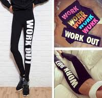 Wholesale dress sexy work out pants - Group Buy Cheap sexy work ...