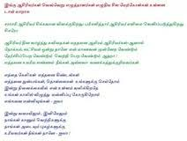 essay writing in tamil acirc % original term paper counseling services
