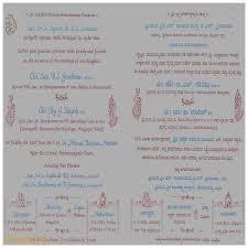 wedding invitation awesome kannada wedding invitation wordings Wedding Invitation Kannada kannada wedding invitation wordings lovely kannada wedding card template 2 wedding invitation kannada wording