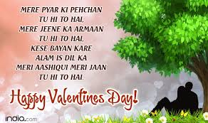day shayari 2020 top romantic shayaris