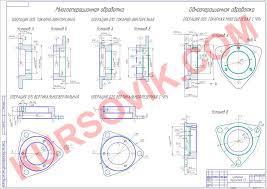 Деталь стакан подшипника Разработка технологического процесса  Технология машиностроения проектирование заготовки технологический процесс механическая обработка расчет припусков расчет режимов резания