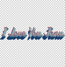 i love you janu name wallpaper Люблю
