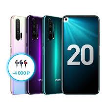 Купить смартфон <b>HONOR 20</b> PRO в официальном магазине ...