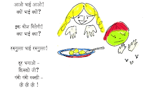 hindi poems for kids poems for kids