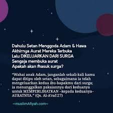 Dahulu Setan Menggoda Adam Dan Hawa Muslimafiyah Kajian Islam