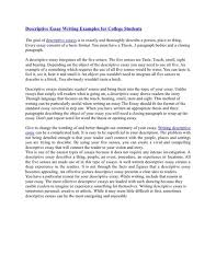 example for descriptive essay descriptive essay example the  descriptive essay example descriptive essay examples academichelp example for descriptive essay