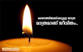 Death Malayalam Status