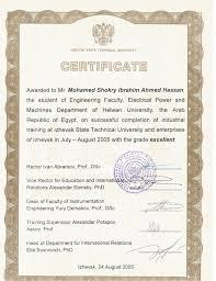 training and diploma at izhevsk state technical university industrial training and diploma at izhevsk state technical university