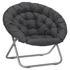 Oversized Folding Moon Chair, Multiple Colors, Large, Round (Black)