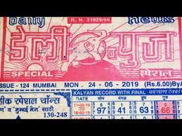 Kalyan Daily Chart Videos Matching Daily News Kalyan Se Mumbai 3 06 2019 Revolvy