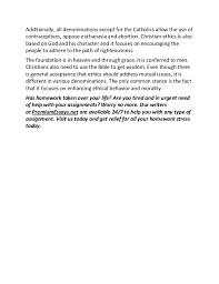 sample essay on christian ethics 3
