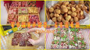 Vietsub] Nấu ăn cùng Tiktok | Tự Làm Bánh Kẹo Tết | Kẹo Nougat, Mứt Vỏ  Chanh Dây,...春节糖果不用买,自己在家做 - YouTube