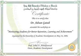 Sample Certificate Of Recognition For Outstanding Students Cepoko Com