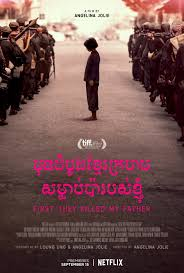 watch first they killed my father trailer angelina jolie s watch first they killed my father trailer angelina jolie s khmer rouge film deadline