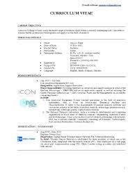 Example Of Skills Section On Resume 10 Skills Section Of Resume Examples Proposal Sample