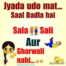 funny new year hindi jokes