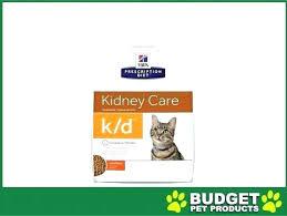 k d cat food alternative.  Alternative Science Diet Kd Chicen Ry Cat Food Alternative Hien  For K D Cat Food Alternative