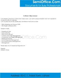 Sample Cover Letter For Mba Admission   Guamreview Com
