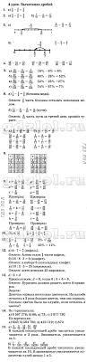 gdzlol Решебник ГДЗ по математике класс Петерсон Ответы по математике 4 класс Петерсон