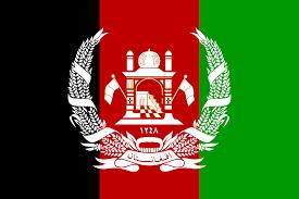 مملكة أفغانستان - ويكيبيديا