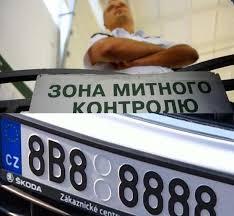 Картинки по запросу Нерозмитнене авто