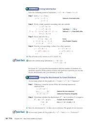 systems of linear and quadratic equations phschool com pages 1 6 text version anyflip
