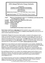 cover letter patriotic essay patriotic essay patriotic essay  cover letter patriotic songs essay th annual patriotic contestpatriotic essay
