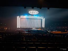 Zappos Theater Section 206 Rateyourseats Com