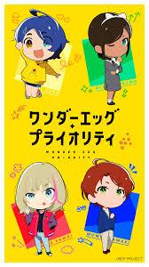 Anime/Wonder Egg Priority (1080x1920 ...