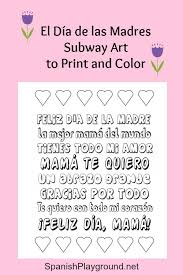 Combine text and graphic elements to advertise an event, promote a business, or display your artistic ability. Mother S Day Printable Spanish Subway Art To Color Spanish Playground