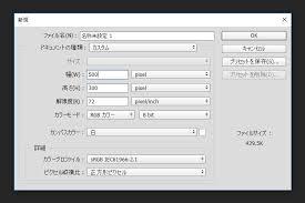Design Archive Vol4イラスト素材を使ったバナーの作り方haconiwa