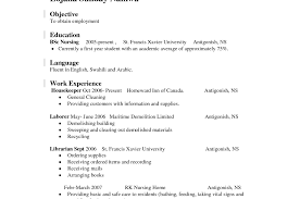 General Supply Specialist Sample Resume Resume And Reference