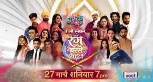 hindi tv show rang b 2021 synopsis