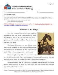 Greek Mythology Reading Comprehension Worksheets Worksheets for ...