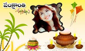 makar sankranti photo frames app new screenshots