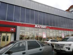 <b>Магнит</b>, супермаркет, ул. Верности, <b>9</b>, <b>Санкт</b>-<b>Петербург</b>, Россия ...
