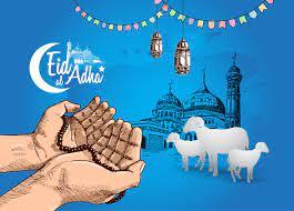 أعظم مقاصد وآداب عيد الأضحى في الإسلام