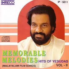 Kj Yesudas Birth Chart Hits Of K J Yesudas Vol 2 Malayalam Film K J Yesudas