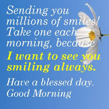 Beautiful Gud Morning Quotes Best of Download Free Beautiful Good Morning Quotes The Quotes Land