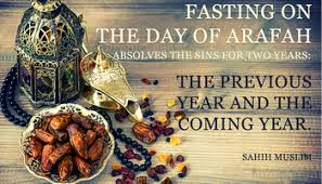 Image result for day of arafat