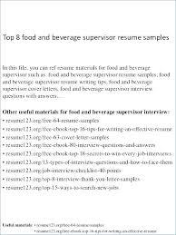 Fast Food Sample Resume Fast Food Worker Resume Sample Fast Food