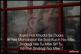 Hindi Two Line Shayari On Zindagi Short Shayari On Life Simple Sad Life Shayri