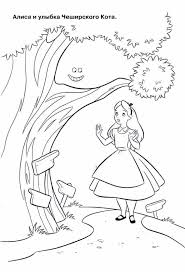 in wonderland coloring pages