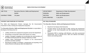 Skills For Employment Executive Director Skills Employment Job Person Specification