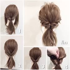 巻かずにできるコテ無し可愛いヘアアレンジ4選 Hair